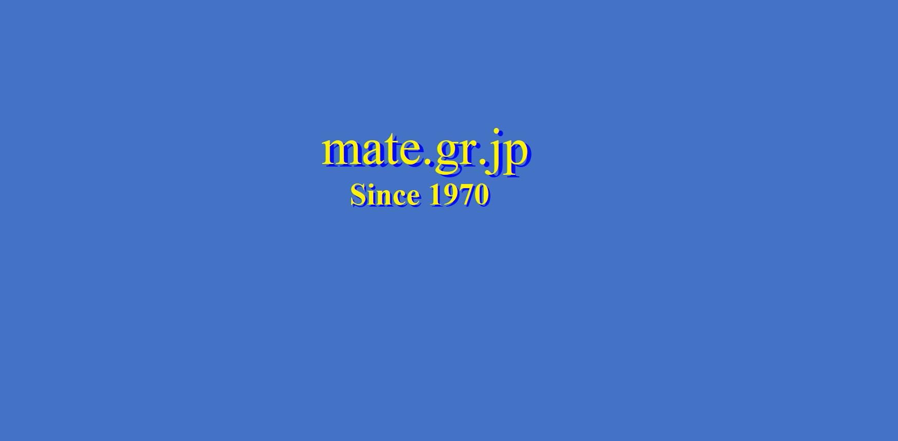2019 MATE.GR.JP